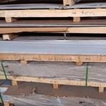 压形铝板 5052铝板配送到厂
