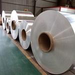 彩涂鋁板 3A21鋁板物流提貨