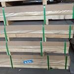 廣東6061鋁板 壓花鋁板出廠價格