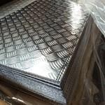 宿州6063鋁板 彩涂鋁板廠家優惠