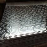博爾塔拉7A04鋁板 鏡面鋁板化學成分
