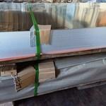 唐山 铝瓦楞板5754铝板机械性能