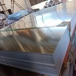 铝板切块 7075铝板生产厂家