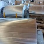 7A04铝板 压花铝板配送到厂