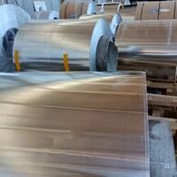 西安LY12鋁板 鋁合金板多少錢