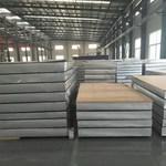 江苏7075铝板 防滑铝板配送到厂