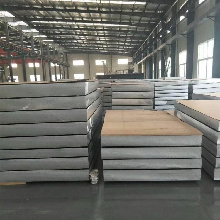 遵义铝带5083铝板南帛万铝板价格