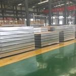 阜新 瓦楞铝板3003铝板物流提货