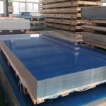 6061鋁板 壓花鋁板出廠價格