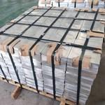 铝合金板 7A04铝板出厂价格