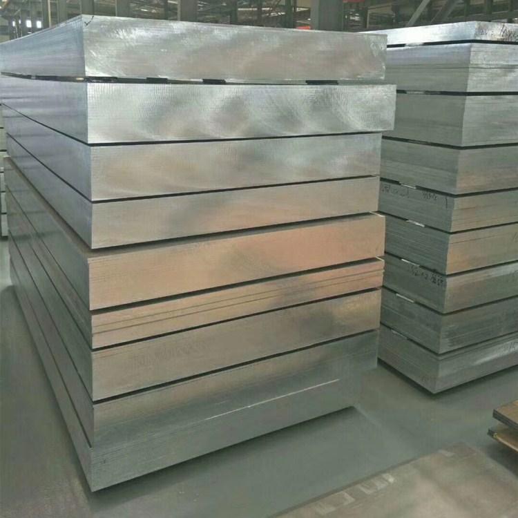 克孜勒7A04鋁板 鏡面鋁板化學成分