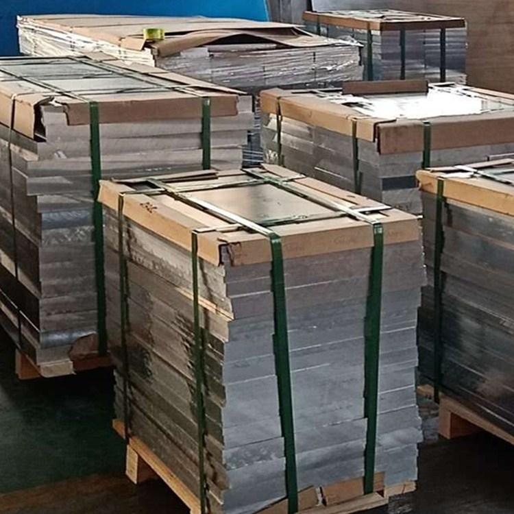 遵義2A12鋁板 鋁合金板生產廠家