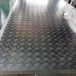 鐵嶺3A21鋁板 鋁瓦楞板直銷價格