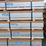 LY12鋁板 噴涂鋁板出廠價格