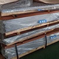 淄博鋁合金板5754鋁板南帛萬鋁板價格