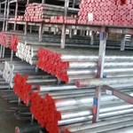 7A04鋁棒 擠壓鋁棒廠家優惠