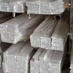 LY12鋁棒 扁鋁棒批發價格