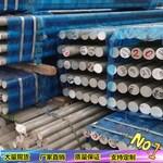 铝扁棒 2A12铝棒配送到厂