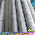 内江纯铝棒6063铝棒南帛万铝棒价格