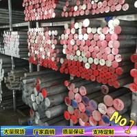 徐州6061鋁棒 擠壓鋁棒生產廠家