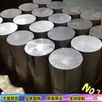 天津鋁圓棒5083鋁棒南帛萬鋁棒價格