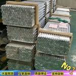 平涼鋁扁棒2A12鋁棒南帛萬鋁棒價格