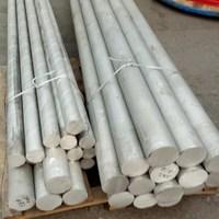 西安6063鋁棒 航空鋁棒化學成分