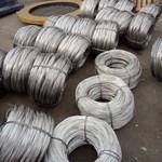陽泉 鋁鎂合金絲4個9純鋁絲物流提貨
