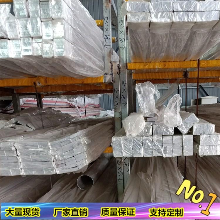 德宏扁铝5052铝排南帛万铝排母线