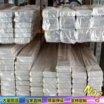 吉林防銹鋁排配電柜鋁排南帛萬鋁排母線