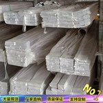 5083铝排 机加工铝排出厂价格