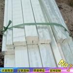 昭通 铝母线6063铝排市场价格