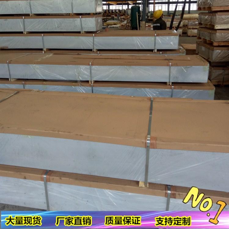自贡铝合金排2A12铝排南帛万铝排母线