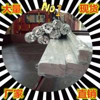 西安匯流鋁排 機加工鋁排生產廠家