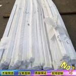 齊齊哈爾圓角鋁排匯流鋁排南帛萬鋁排母線