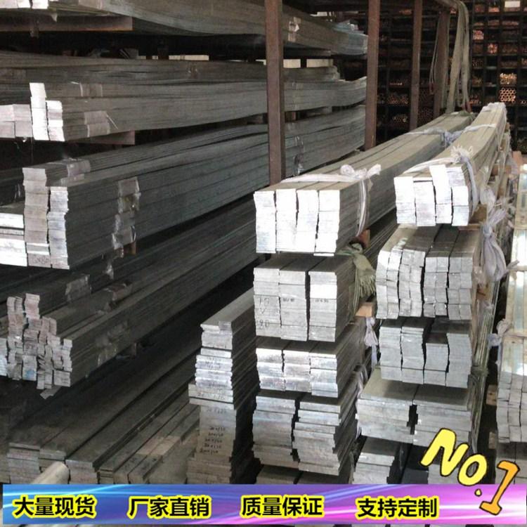 廣元6063鋁排 防�袛T排物流提貨