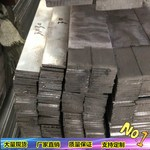 通化6082鋁排 鋁母線物流提貨