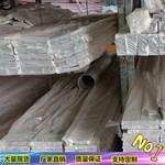 鋁母線 2A12鋁排生產廠家