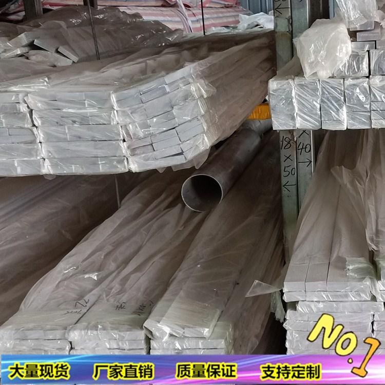 廣元5052鋁排 合金鋁排