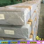 圆角铝排 1060铝排厂家直销