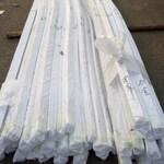 大連機加工鋁排6061鋁排南帛萬鋁排母線