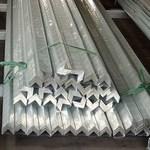 拉薩6082槽鋁L型角鋁廠家優惠