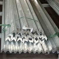 宜春鋁合金角鋼6063槽鋁南帛萬角鋁槽鋁