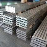 合金槽鋁6061槽鋁工業角鋁