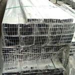 合金槽铝6061槽铝配送到厂