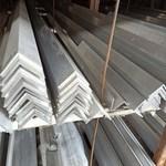 新餘3003角鋁 合金槽鋁代辦運輸