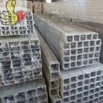 6061鋁方管 矩形鋁管 鋁方管廠家