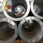6061鋁管 厚壁鋁管 LY12無縫鋁管