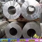 合金铝管 无缝铝管 锻造铝管厂家