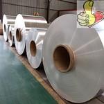 1060纯铝板 保温铝板 防滑花纹铝板